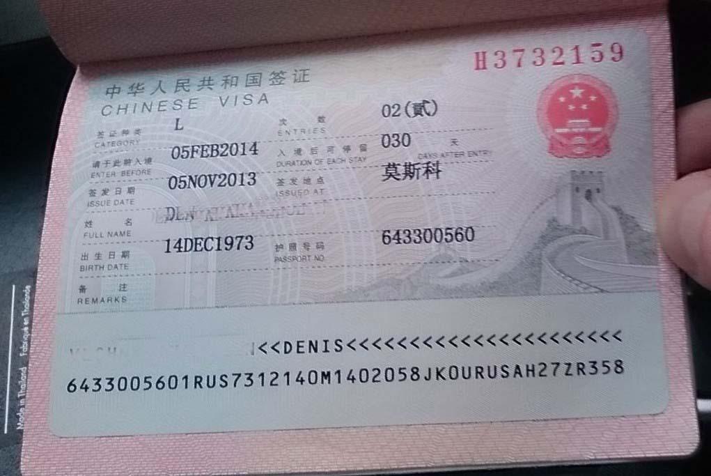 нужна ли виза для транзита через Дубай