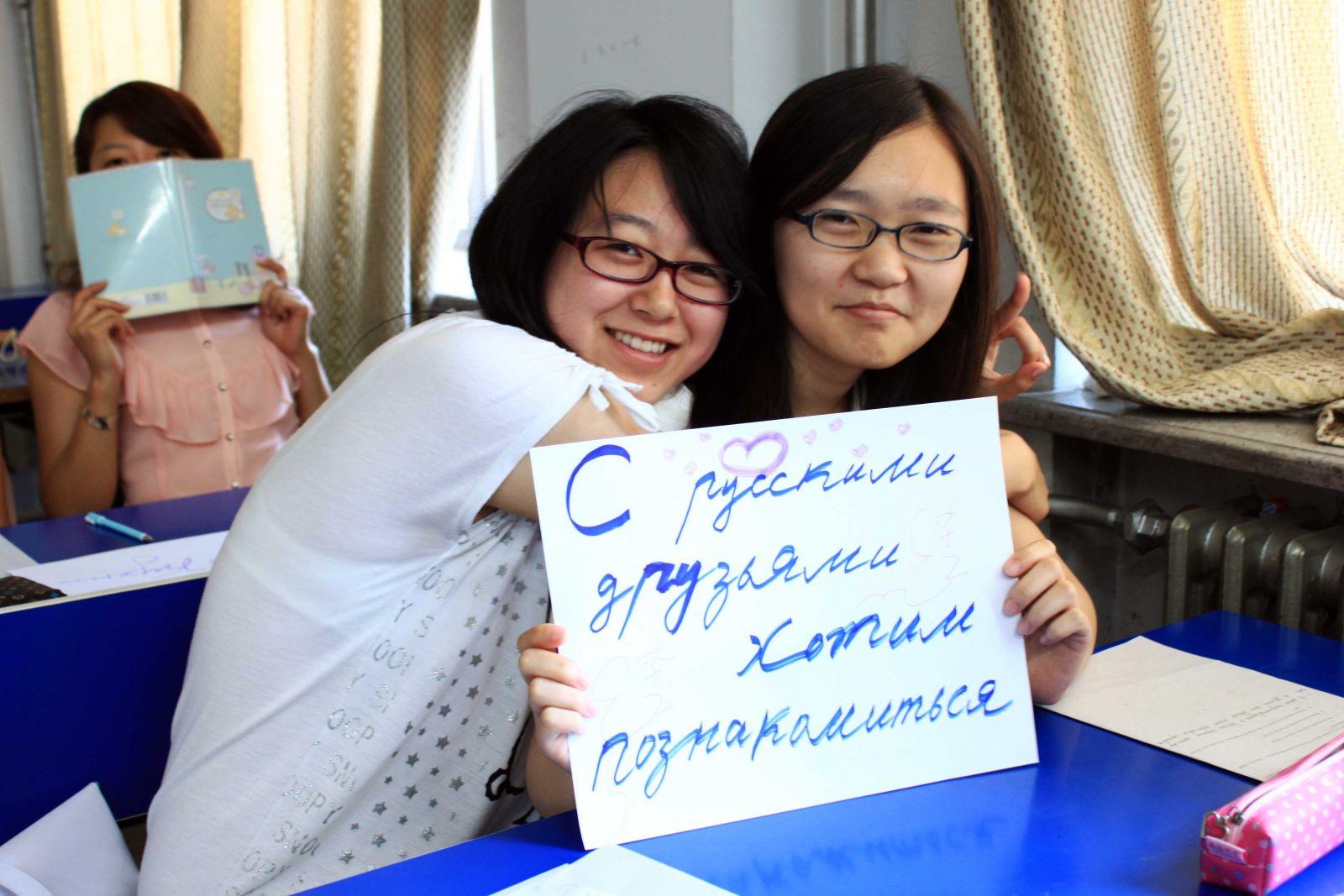 Познакомиться с китаянкой 4 фотография