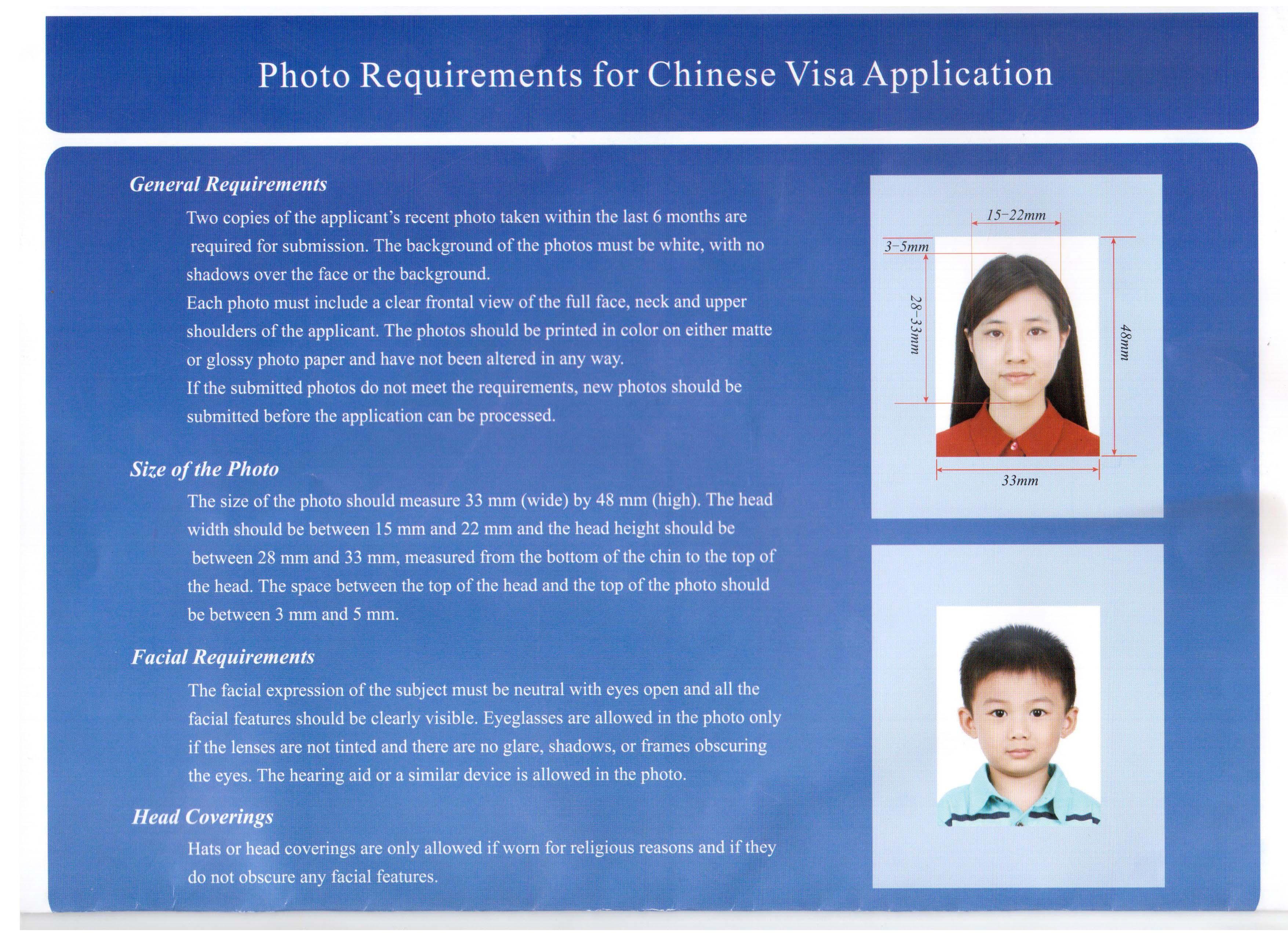 Фото на визу загранпаспорт