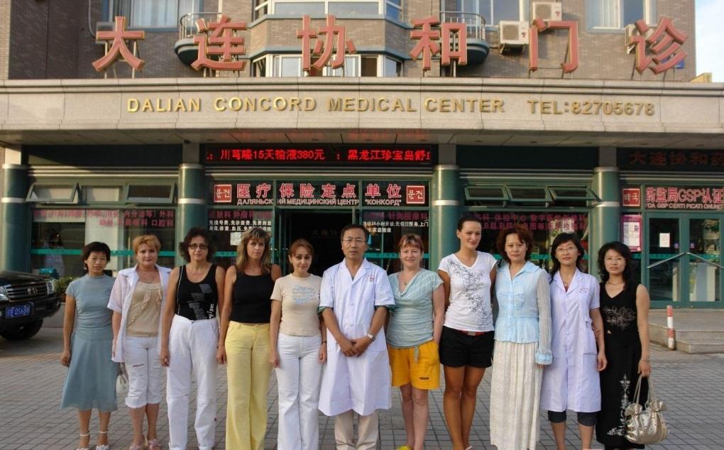 Лечение сахарного диабета в китае далянь