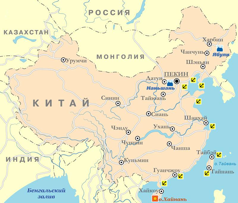 Спорная территория китая