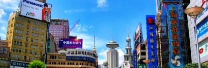Жизнь в Пекине – это мечта