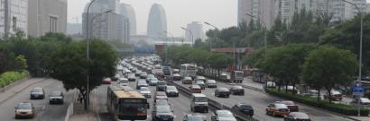 Дорожное движение в Китае