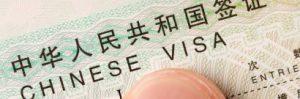 Виза в Китай из Гонконга — виды и способы получения