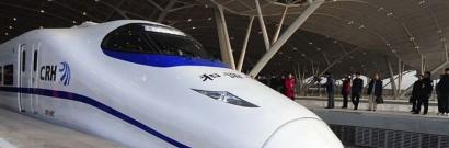 В Китай на поезде