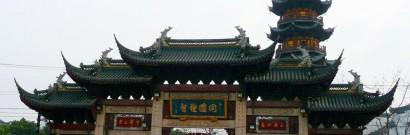 Китайские монастыри и храмы как колыбель древних религий