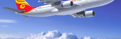 Китайские авиалинии