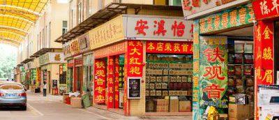 рынок в Китае
