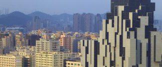 Интересные города Китая