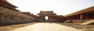 запретный город китай