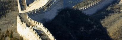 История строительства Великой Китайской стены