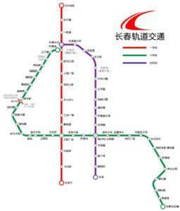 Карта(схема) метро города Чанчунь