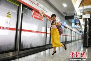 метро города Чанчунь