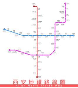 Карта(схема линий) метро Сиань